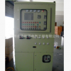 【厂家供应】防爆变频器37KW/正压柜