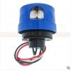 光控开光 IP54 路灯开关 80V~285VAC FU-01