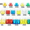 汽车保险丝插片 中/小/迷你号 片 mini 15A 20A 25A 30A 35A 40A