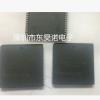 16位微控制器IC EE80C196NT EE80C196KC20 英特尔进口正品