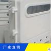 厂家直销 L型变台计量防窃箱 变压器计量箱 玻璃钢外壳配电箱