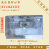 透明变压器瓷瓶保护罩三相计量防窃电罩CT低压出线封闭箱互感器箱