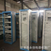 厂家定制金属外壳 无人售货机箱加工 防雨配电箱加工