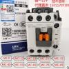 原装LS产电GMC交流接触器MC-9B12B18B25B32A40A50A65A75A85A 220V