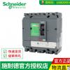 LV540389施耐德塑壳断路器断路器CVS400H VIGI al TM400D 4P3D