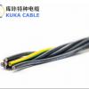 厂家直销 高柔性拖链电缆线 多芯0.5平方毫米 阻燃耐寒耐弯折