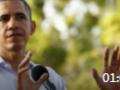 谁应该为美国疫情承担主要责任?奥巴马说出美国民众不敢说的话 (0播放)