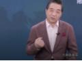 张召忠:疫情期间,美国频繁扔锅,甩到六亲不认 (2播放)