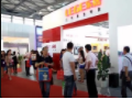 乐格电器上海展会 (0播放)