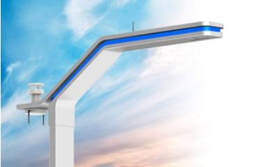 【济南市】济阳区纬四路、东外环路灯改造工程项目中标公告