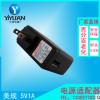 厂家直销 美规5V1A USB 插口 电源适配器 足5V1000MA电流