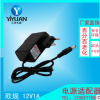 12V1A开关电源适配器 路由器电源监控 ADSL猫电源 带IC保护方案