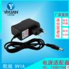 工厂直销 9V1A开关电源适配器 IC方案 9V600MA-1A通用型 欧规