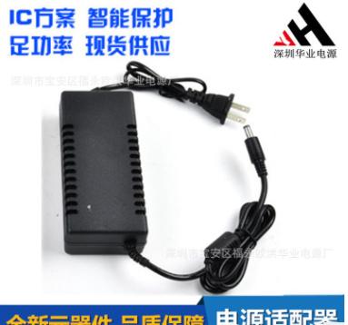 12V5A电源适配器 LED灯带 液晶显示屏电源 12V5000mA适配器60W