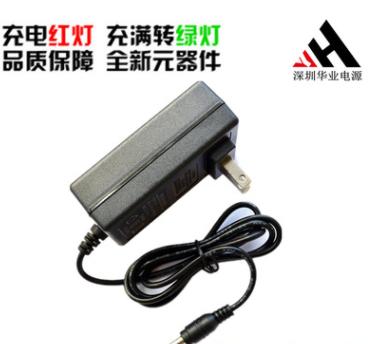 供应3串锂电池充电器美规12.6V2A 18650锂电池充电器转灯恒流恒压