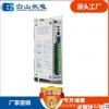 Q2HB34MA厂家直销 白山机电BS 驱动器
