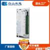 供应 Q2HB44MC 厂家直销 步进电机驱动器 白山机电