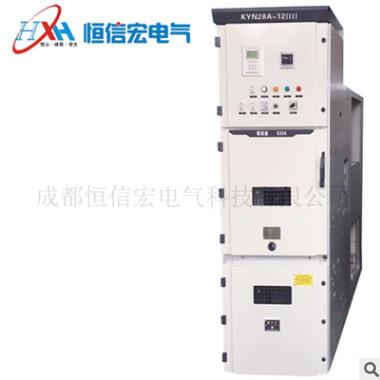 KYN28-12高压中置柜 KYN28A-12进线柜 出线柜 高压开关 厂家直销