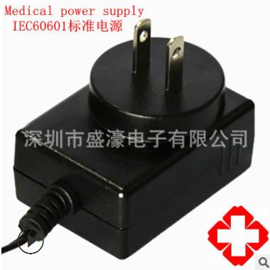 厂家直销美规12V 3A医疗电源 监护仪电源适配器 通过IEC60601医标