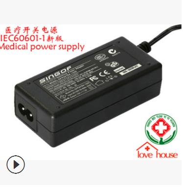 新款72瓦医疗12V6A医疗电源适配器 充电器闪亮登场符合IEC60601