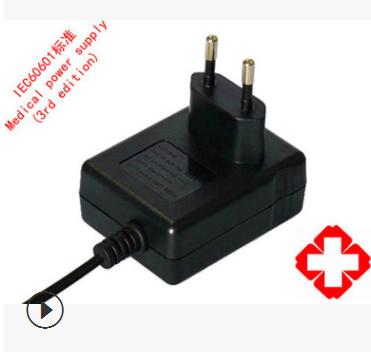 销售36V 0.5A医疗电源适配器 IEC60601标准 CE CB认证 节能方案