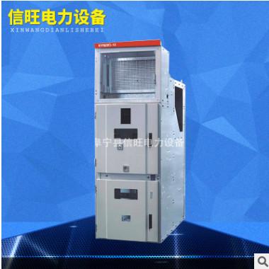 厂家供应 高压开关柜kyn28a-12 中置柜高压金属开关柜