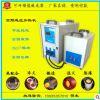 高频淬火机高频加热机感应加热设备 高周波热处理高频焊接钎焊机