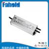 深圳厂家供应LED恒流驱动电源 户外UL认证防水驱动电源