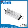 专业生产led恒流驱动电源 80Wled防水UL驱动电源