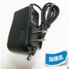 厂家直销12.6V1A 3串聚合物18650锂电池充电器电源适配器
