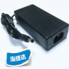 工厂直销25.2V2A扭扭车锂电池充电器电动滑板车充电器 电源适配器