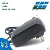 12V2A电源适配器数码充电器美规认证数码配件宽电压LC-H120200