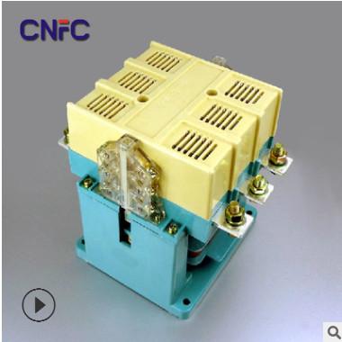 厂家直销 CJ20-400/630A交流接触器 电机专用接触器 220/380V直流