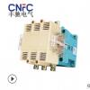 CJ20-100A交流接触器 24V/36/110/220/380银触点家用低压接触器