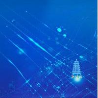 关于2020第15届中国西安国际科学技术 产业博览会时间变更的通知