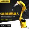 焊接切割机器人YRK6-1400 全自动 一键启动 厂家定制生产