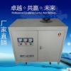 厂家生产40KVA三相调压器0-2000可调 380V调压隔离变压器 可定做