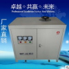 供应调压变压器 10KVA调压变压器 单相全铜制造