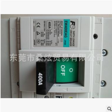 富士漏电断路器漏电空气开关EW400EAG-3P400A