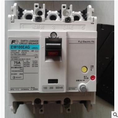 富士漏电断路器保护开关遮断器EW100EAG-3P 75A
