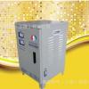 厂家直销现货单相交流稳压器SVC/TND-15KVA稳压器