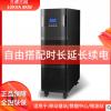 厂家批发 高频机ups不间断电源10KVA 9KW 数字自动化设备稳压电源