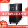 厂家直销ups电源20KVA稳压机房动力环境监控系统设备用不间断电源