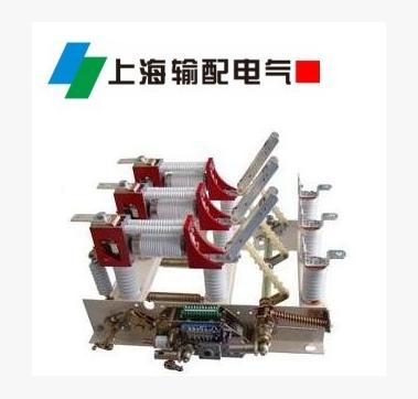 上海输配电气FN16A-12系列真空负荷开关