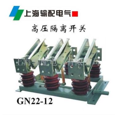 GN22-12/8000A 户内高压隔离开关