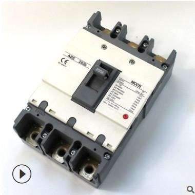 厂家直销塑壳断路器 3P低压控制开关 电源开关 塑壳开关ABS203