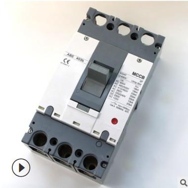 厂家直销低压塑壳断路器 低压控制开关 电源开关 塑壳开关ABN203