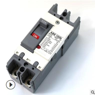 厂家直销塑壳断路器 2P开关 电源开关 塑壳开关ABE102