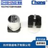 华威贴片电解电容 VT1C470MC054000CE0 47uF16V 贴片电解5X5.4