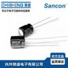 三鑫Sancon铝电解电容EGS1C221MA00D07BC0 16V220uF 6X7 引线电容